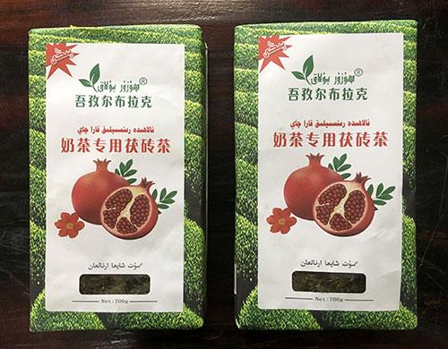 黄冈茯砖茶