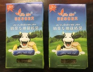 上海茯砖茶