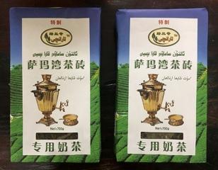 安徽茯砖茶